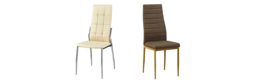 Καρέκλα -Σκαμπώ Bar