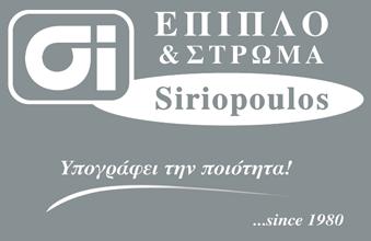 Sistrom - Συριόπουλος